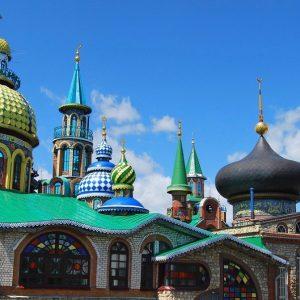 Temple universel des religions à Kazan en Russie